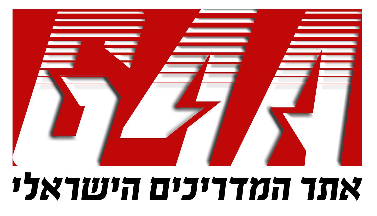 מדריכים בעברית - G4A - אתר המדריכים הישראלי